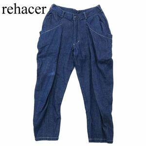 rehacer  ...   [  Конопля   Лен смесь  ]   Конус  делать   Denim   ...   ...   брюки  Sz.S    Мужской   Casual    C1B02445_9#R