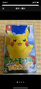 レッツゴーピカチュウ Nintendo Switch
