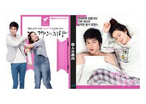個人の趣向 Blu-ray版《日本語字幕あり》 韓国ドラマ