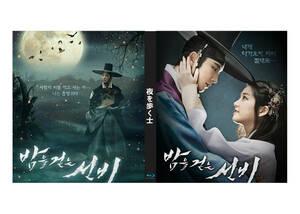夜を歩く士(ソンビ) Blu-ray版《日本語字幕あり》 韓国ドラマ