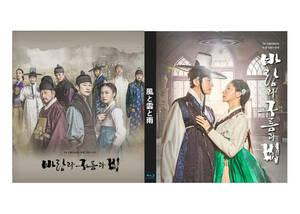 風と雲と雨 Blu-ray版 (全21話)(2枚SET)《日本語字幕あり》 韓国ドラマ