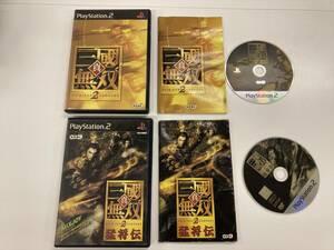 21-PS2-677 プレイステーション2 三国無双2セット 動作品 プレステ2