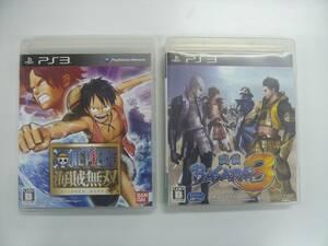21-PS3-170 プレイステーション3 ワンピース海賊無双 戦国BASARA3 セット 動作品