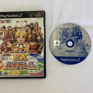 21-PS2-595 プレイステーション2 EX人生ゲーム 動作品 PS2 プレステ2