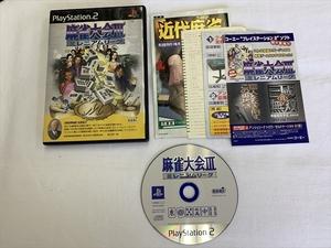21-PS2-598 プレイステーション2 麻雀大会Ⅲミレニアムリーグ 動作品 PS2 プレステ2