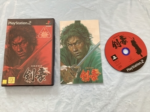 21-PS2-631 プレイステーション2 剣豪 KENGO 動作品 PS2 プレステ2