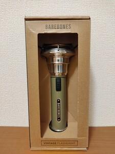ベアボーンズ ビンテージフラッシュライトLED オリーブドラブ LIV-290