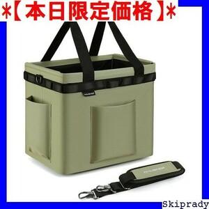 【本日限定価格】 HAUSHOF 緑 持ち運び用 薪ケース 釣り 車載 ボック ドア 工 ギアコンテナ 工具袋 ツールバッグ 68