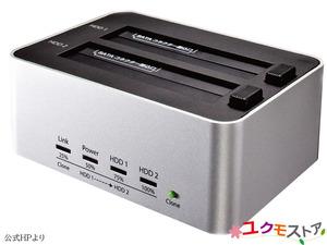 【検品開封/未使用】玄人志向 オリジナル SSD/HDDケース スタンド シルバー KURO-DACHI/CLONE/U3 2台搭載 2.5型&3.5型SATA USB3.0接続 ②