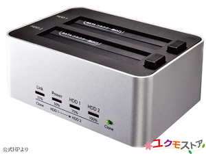 【検品開封/未使用】玄人志向 オリジナル SSD/HDDケース スタンド シルバー KURO-DACHI/CLONE/U3 2台搭載 2.5型&3.5型SATA USB3.0接続 ①