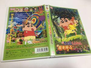 映画クレヨンしんちゃん嵐を呼ぶジャングル DVD