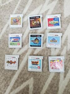 【まとめ売り】Nintendo 3DSソフト9本セット