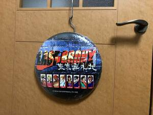 last b long s Tokyo number out ground [ Sega * all Star z wall plate ( diameter approximately 31cm)]