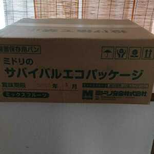 [ перевод есть сверхнизкая цена ] зеленый безопасность Survival хлеб eko упаковка комплект ×1 коробка комплект 24 штук входит бедствие / земля . предотвращение бедствий стратегический запас сохранение для хлеб бесплатная доставка