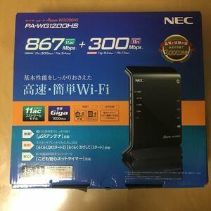 PA-WG1200HS NEC Wi-Fi 無線LANルーター 送料無料