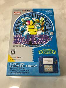 ニンテンドー2DS ポケットモンスター青限定パック