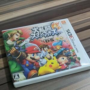 大乱闘スマッシュブラザーズ for 3DS 空き箱