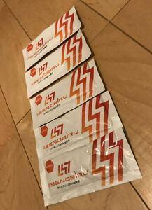 新品★ドクターセノビル Dr.Senobiru★アルギニン2500mg/1袋★グレープフルーツ味★5袋セット★お試し セノビル★賞味期限2023年06月