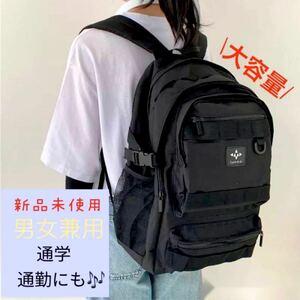 リュック 韓国 バックパック 通勤 通学 大容量 レディース メンズ