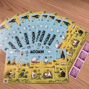 切手 ムーミン シール切手 シート 8880円