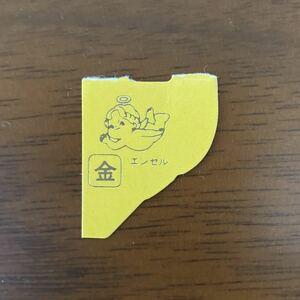 金のエンゼル 1枚 (おもちゃの缶詰 カンヅメ くちばし チョコボール エンジェル 金のエンゼル)