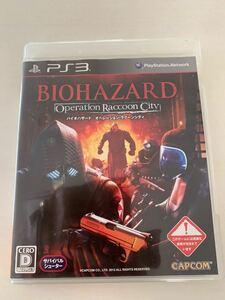 PS3 バイオハザードオペレーション・ラクーンシティ BIOHAZARD