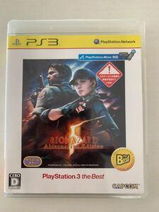 バイオハザード5 オルタナティブ エディション PlayStation3 the Best