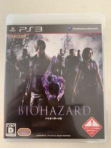PS3 バイオハザード6