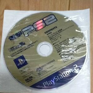 PS2 電撃プレイステーション2 付録 DVD
