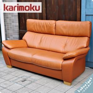 20%引き!値下げ/karimoku カリモク家具 ZT73 本革 2人掛けソファー 上品 レザー 2Pソファ リビング シンプル ラブソファ BG913