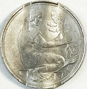 ★ミントエラー★ ドイツ 1991 50ペニヒ貨 /ワッフル貨