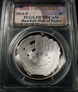 ●アメリカ 2014 PCGS PR70DC FirstStrike 野球殿堂博物館75周年記念 1ドル銀貨