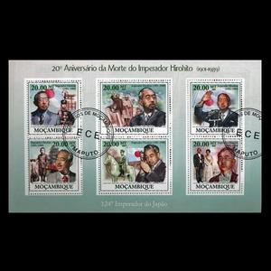 ■モザンビーク切手 2009年 昭和天皇御崩御20周年記念 / 124代裕仁 6種シート 初日印