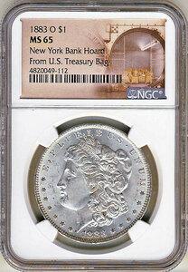 ●アメリカ 1883-O NGC MS65 モルガンダラー 1ドル銀貨 ニューヨーク銀行放出品 / 最高グレード