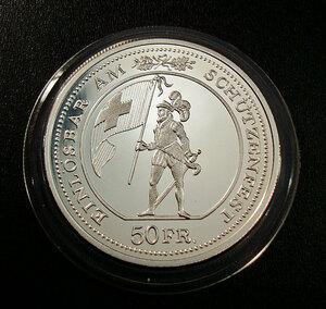 ●スイス 1993年 現代射撃祭 ツルガウ 50フラン銀貨 プルーフ 発行2200枚