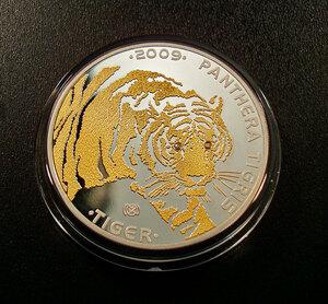 ●カザフスタン 2009 カザフスタン・タイガー 100テンゲ銀貨 GILT / プルーフ / ダイヤモンド入り
