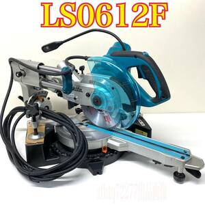 【新品・訳あり】マキタ Makita LS0612F 165mm スライドマルノコ 新2段スライド方式 1尺スライド ブレーキ ライト付き 丸ノコ /LS0612FL