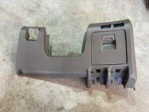 日産 エルグランド E50 ステアリング 下 カバー 小物入れ 平成12年☆ GH-APWE50 ハイウェイスター