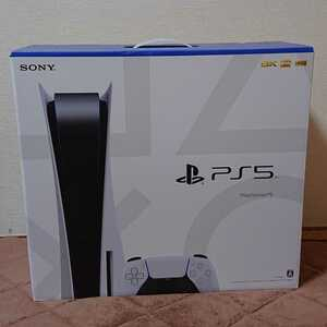 送料無料 新品未使用 PlayStation5 PS5 プレイステーション5 本体 ディスクドライブ搭載モデル CFI-1000A01