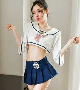 セクシー 女子高生 制服 セーラー服 jk コスチューム ハロウィン コスプレ衣装 Z-4