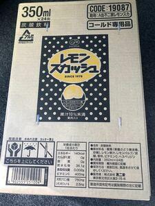 不二家 レモンスカッシュ(缶)350ml×24本(1ケース)