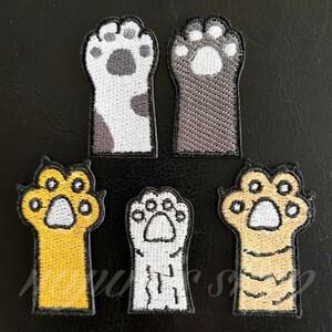 猫の手足 刺繍 アイロン ワッペン セット 5P