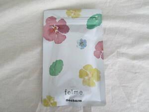 フェルミー felme 60球  サプリメント *植物性乳酸菌* 新品未開封・送料無料