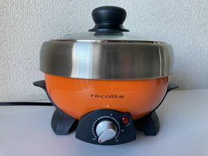 recolte POT DUO レコルト ポットデュオ RPD-1(OR) オレンジ