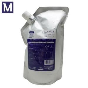 【送料無料】APミルボン milbon プラーミア エナジメントヘアトリートメント選べるF、M1kg