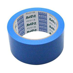 ■カットエース FB 養生テープ 50mm×25m ブルー 30個組 床養生用 光洋化学