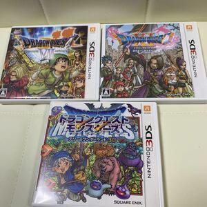 3DSドラクエ7 &ドラクエ11 & テリーのワンダーランド3D