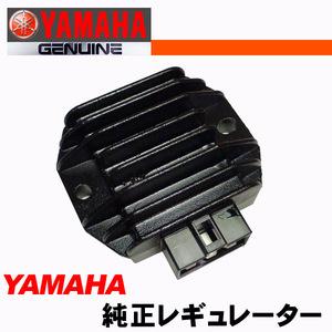 新品 ヤマハ純正 レギュレーター ◆ XJR400 4HM XJR400R RH02J SRX-4 SRX400 3NV SRX-6 SRX600