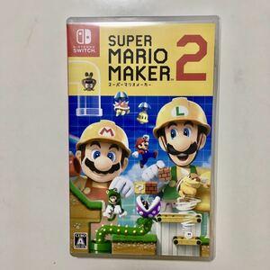 Nintendo Switch ニンテンドースイッチ スーパーマリオメーカー2 中古 送料無料
