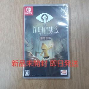 Switch LITTLE NIGHTMARES-リトルナイトメア- Deluxe Edition